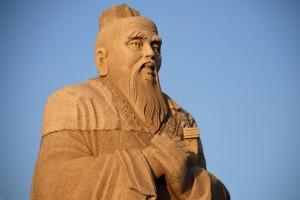 confucius2_0